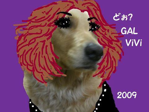 Gal_2